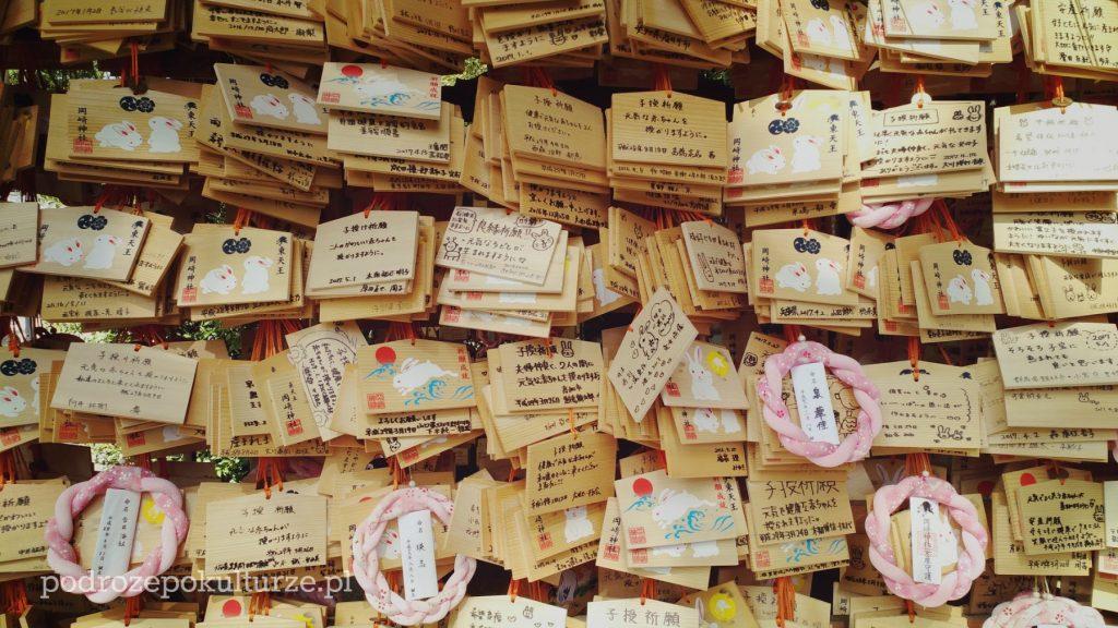 Lecimy do Japonii. Świątynia w Kyoto