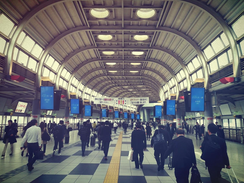 Shinagawa Japan Rail Pass