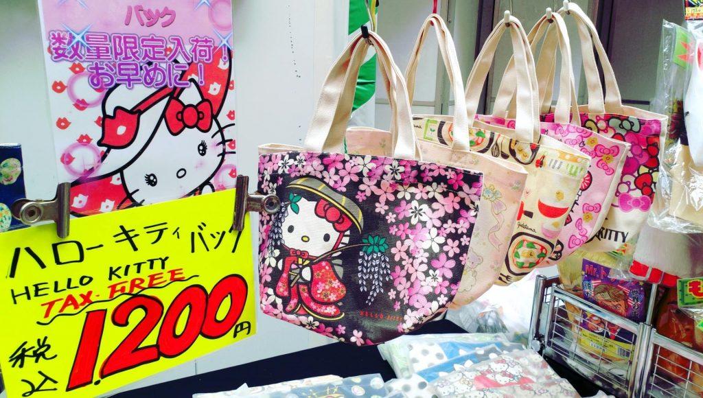 tax free japonia zakupy