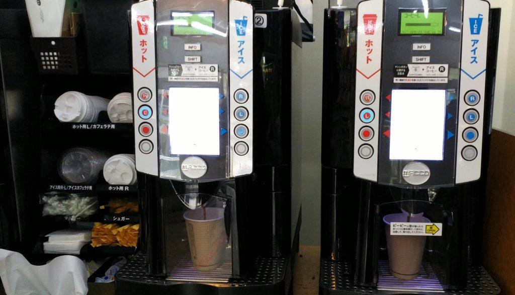 Konbini kawa tax free japonia
