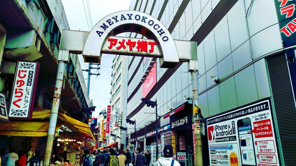 Tokio atrakcje dla łakomczuchów ameyoko ueno