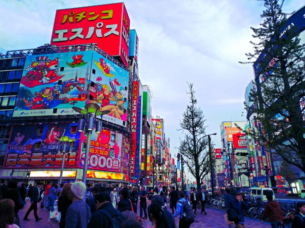 Atrakcje w Tokio, czyli co trzeba zobaczyć (lub zwiedzić) w Tokio część 2
