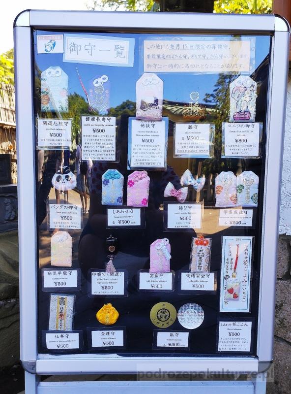 Omamori - amulety i talizmany przynoszące szczęście