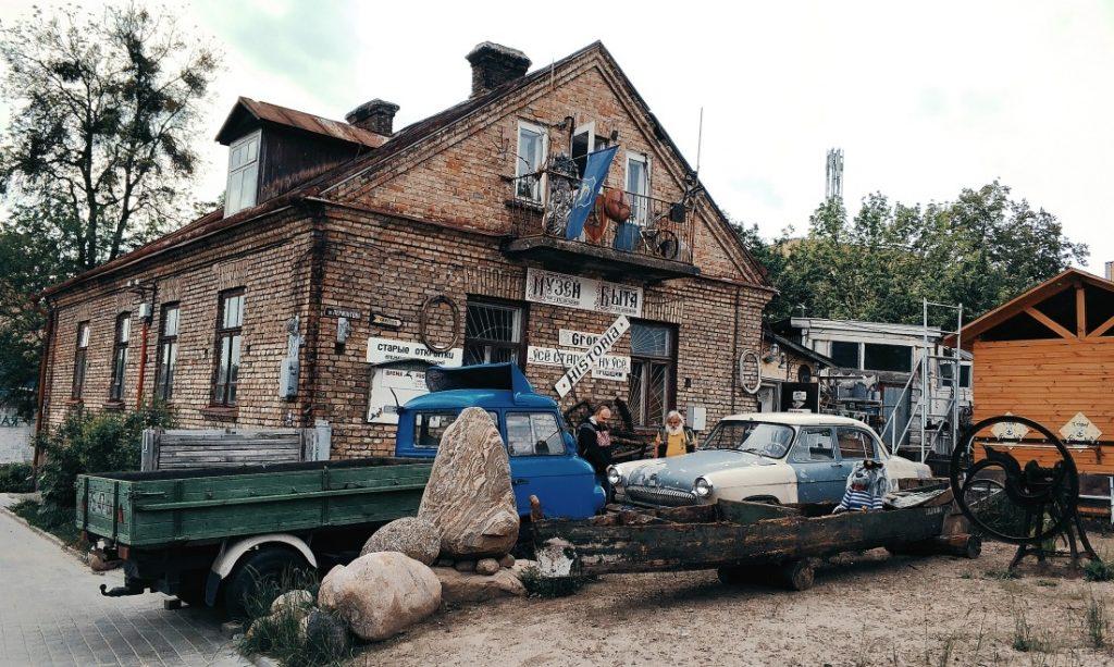 Muzeum Historii Grodna Janusza Parulisa