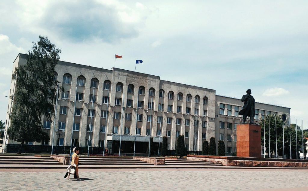 Plac Lenina w Grodnie