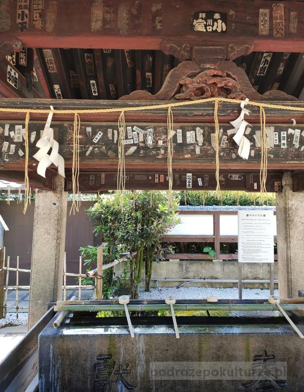 Toshogu w parku Ueno. Atrakcje Tokio
