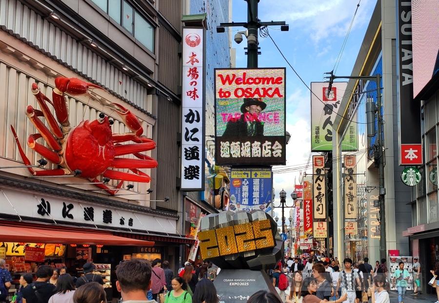 Dotonobori Osaka. Co robić w Osace