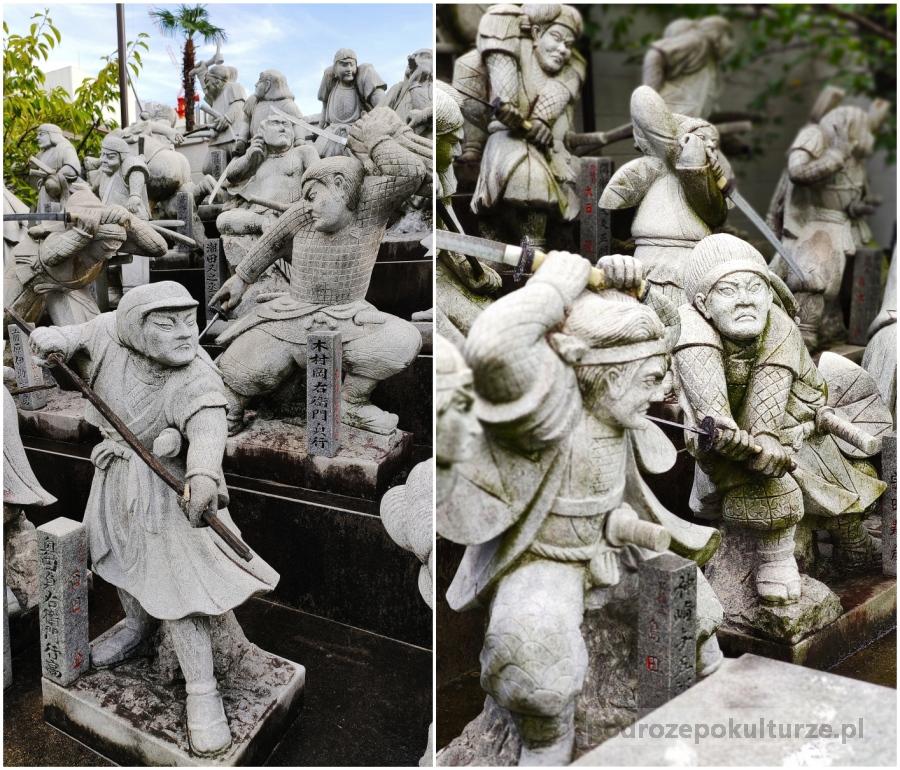 Atrakcje Osaki. 47 roninów Japonia