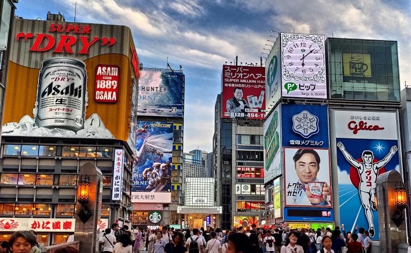 Japonia | Co zobaczyć w Osace (i czy warto się tam wybrać?)