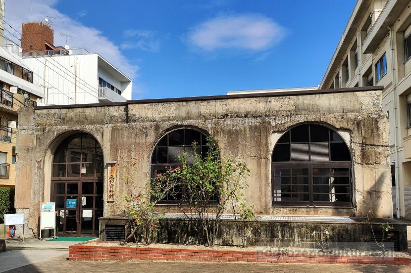 Honkawa Elementary School Peace Museum - Hiroszima co zobaczyć