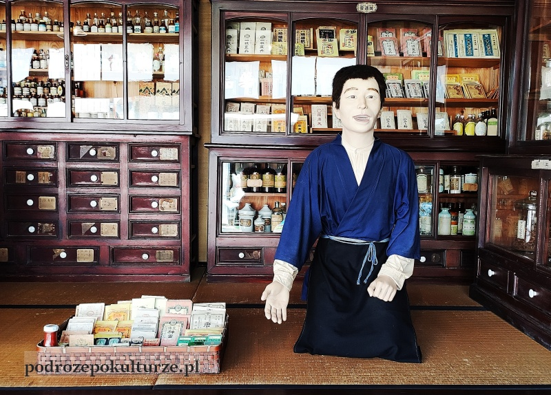 Uchiko apteka japońska Museum of Commercial & Domestic Life