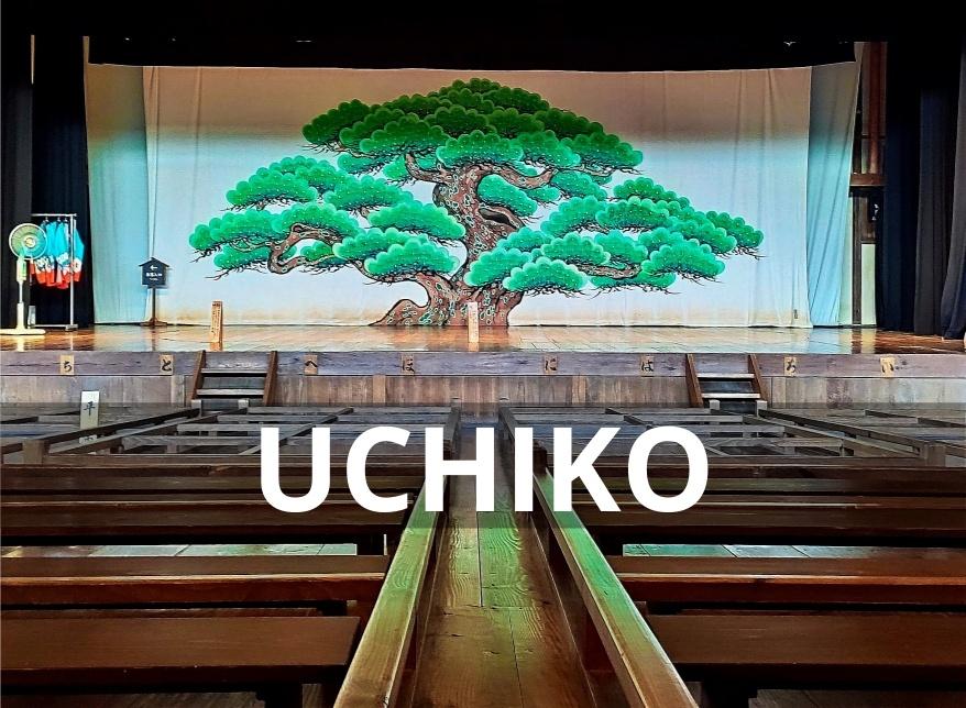 Uchiko. Czyli tak wyglądała Japonia sto lat temu