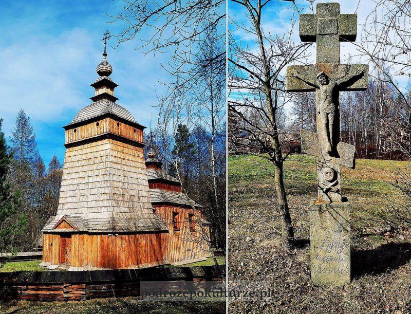 Sądecki Park Etnograficzny: cerkiew greckokatolicka z Czarnego