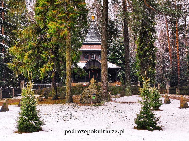 Cmentarze I wojny światowej okręgu Bochnia - Cmentarz wojenny nr 357 – Kamionka Mała